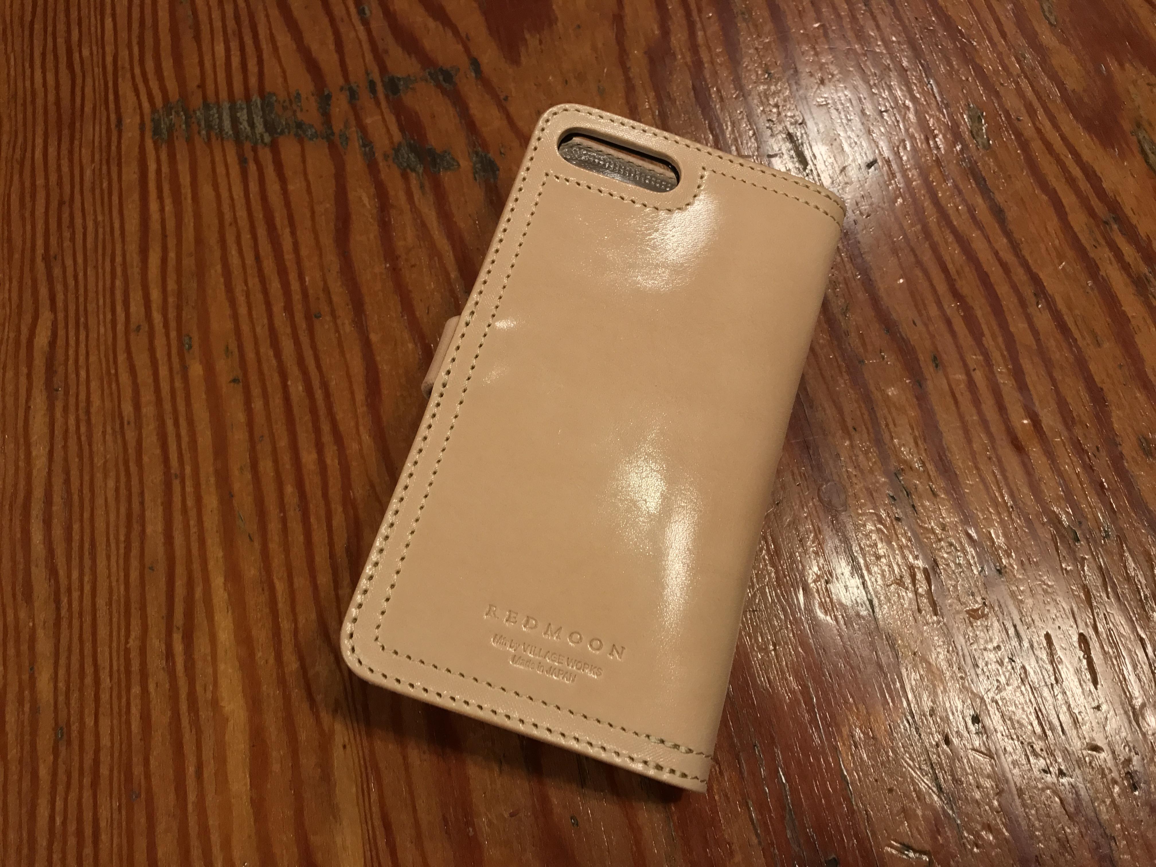 apple iPhone 7 Plus _b
