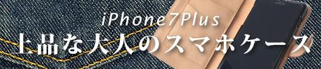 ipc7p02